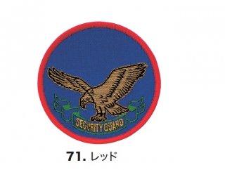 18575ワッペン(C-2)