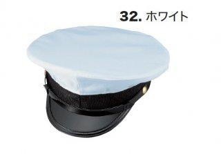 18520制帽カバー(綿ギャバ)