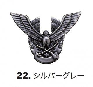 18530帽章 ワシ