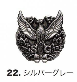 18531帽章 月桂樹+ワシ