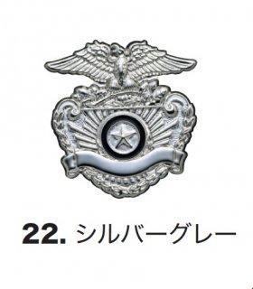 18532帽章 旧シビル