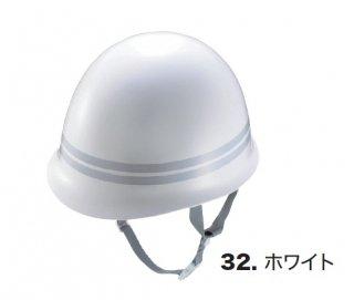 18700ヘルメットMPタイプ(反射2本線)
