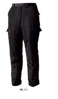 320防寒ズボン