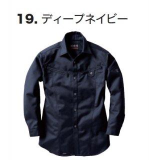 2184長袖シャツ
