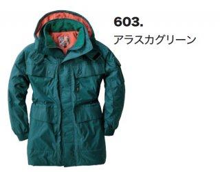551防水防寒コート