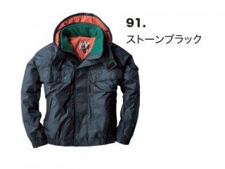 552防水防寒ブルゾン