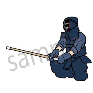 剣道 蹲居 イラスト(武道、胴着)