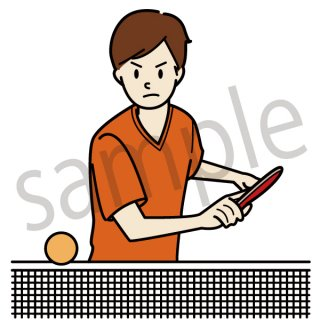 卓球 イラスト(スポーツ)