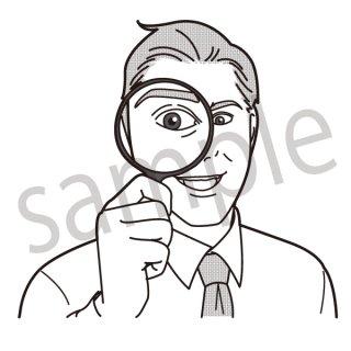 虫眼鏡をのぞく男性 イラスト(サラリーマン、会社員、ビジネスマン、ジェスチャー)