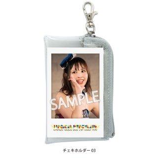 MPL|チェキホルダー(チェキ風カード入り) Vol.3