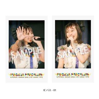 MPL|ICパスケース(チェキ風カード入り)  Vol.1