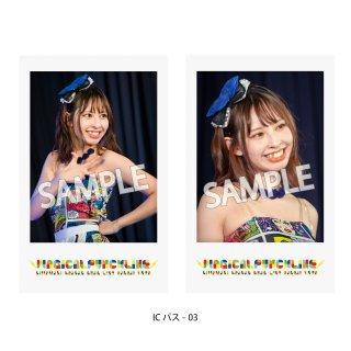 MPL|ICパスケース(チェキ風カード入り)  Vol.3