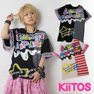 キートス KiiTos 袖ネットフリル Tシャツ