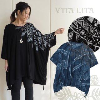 VITA LITA(ヴィータリータ) ストレッチ素材 太陽モチーフ ポンチョ