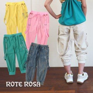 ROTE ROSA(ローテローザ) 5色 サスペ付き8分丈パンツ