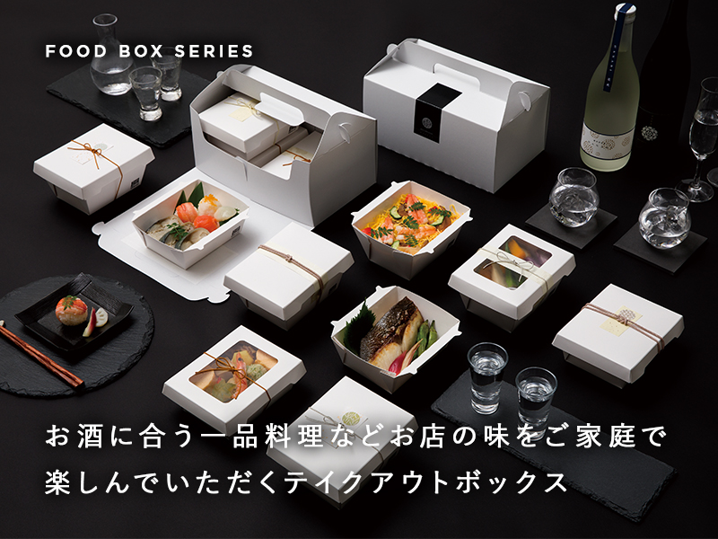 Food box series