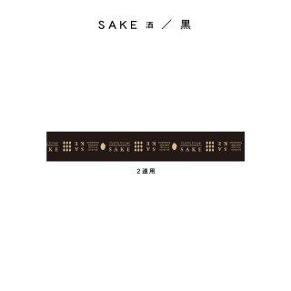 チョイスギフトシール2連用<br> 【1セット 100枚】