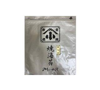 【期間限定】愛知産 全型焼海苔