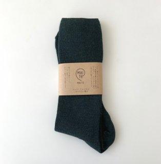 アルパカのゴムなししめつけない靴下/ ダークグリーン