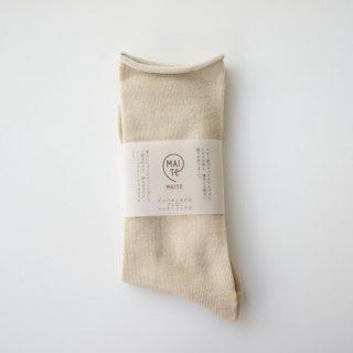 アルパカシルクのゴムなし靴下(ユニセックス) ベージュ
