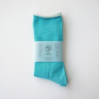 アルパカシルクのゴムなし靴下(ユニセックス) ターコイズブルー