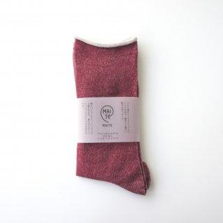 アルパカシルクのゴムなし靴下(ユニセックス) アズキ