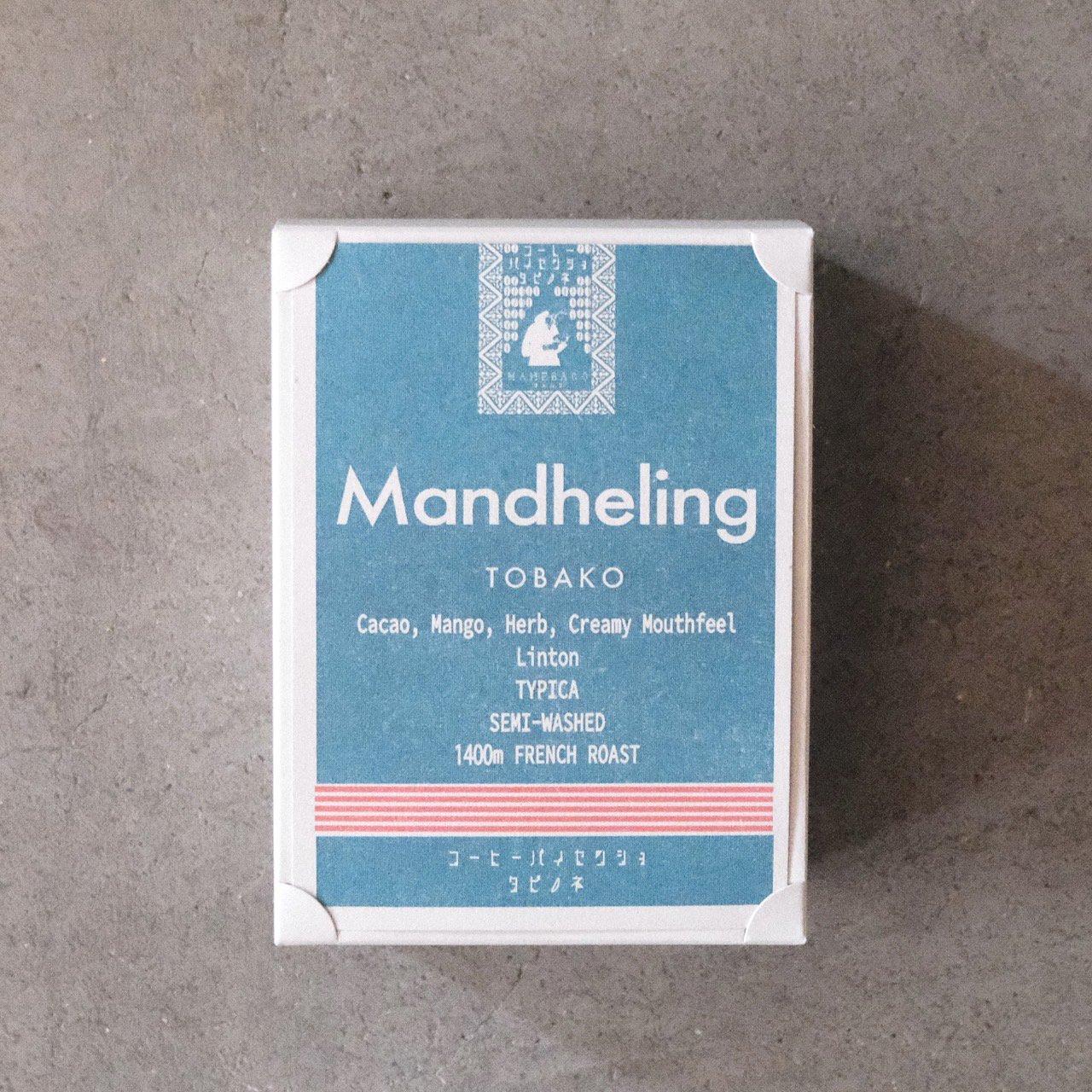 マンデリン<br>トバコ