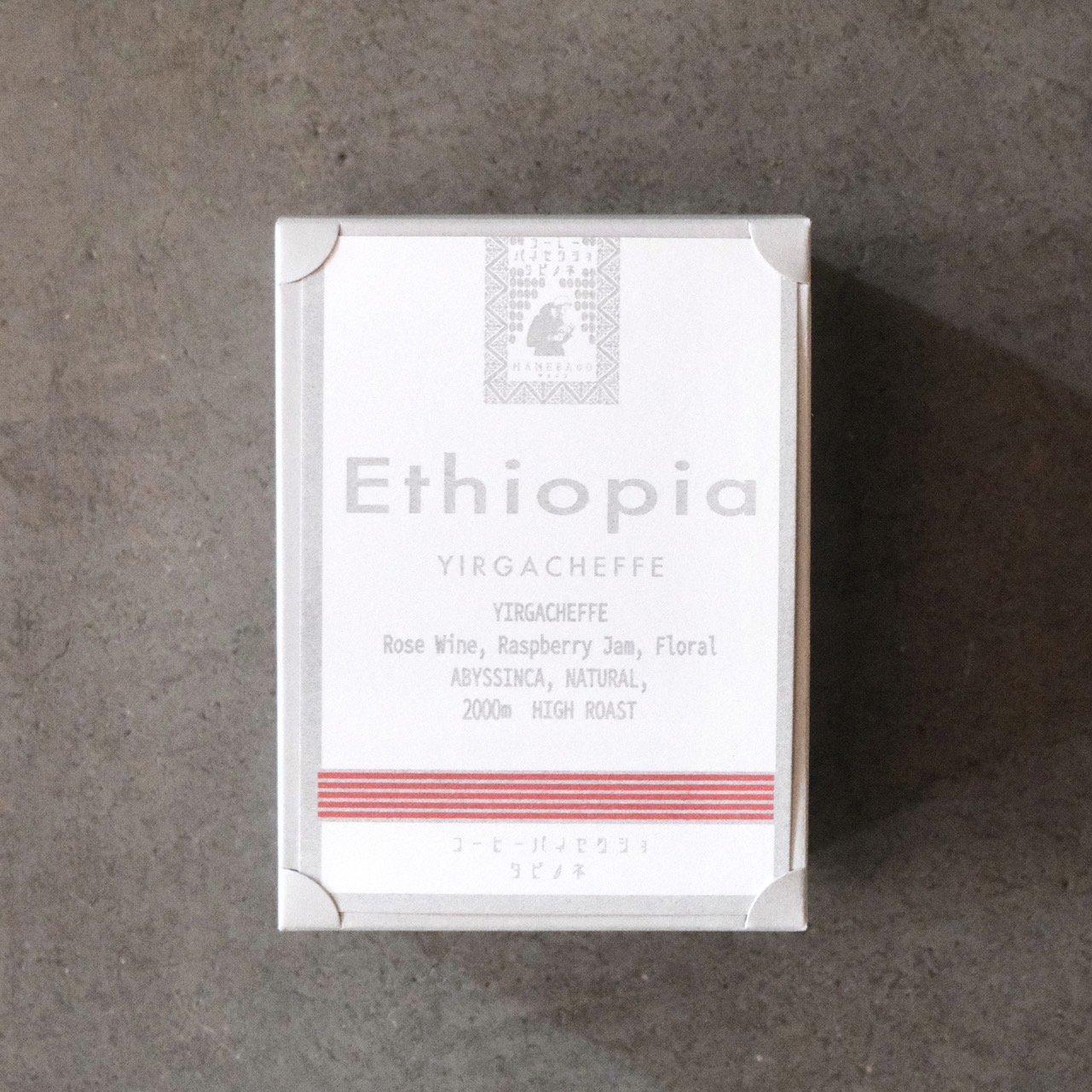 エチオピア<br>イルガチェフェ