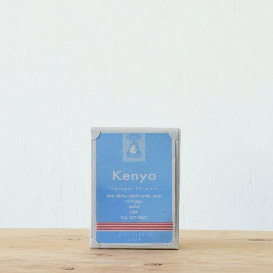 ケニアの小農家のオークションロット     肥沃な火山の堆積物によって作られたキリニャガの土壌は、芳醇な甘みとフレーバーを持ったコーヒーを生み出します。 ムシャガラファクトリーの品質は毎年素晴らしくオークションでも高い人気を誇っています。 熟練のファクトリーマネージャーによってばらつきがないように品質管理されています。  深煎りらしい重厚な飲み口と、カシスリキュールにつけたダークチェリーのような奥深いカクテルのような風味をお楽しみください。    【焙煎士北辺からの一言】  濃厚な味わいを引き立たせるために深煎りに仕上げました。重厚な味わいとダークチェリーのようなとろっとした粘性のある甘みを感じてもらえるかと思います。まろやかな口当たり、濃厚な味わいが好きな方にオススメのコーヒーです。     【おすすめの淹れ方ワンポイント】  中深煎りのコーヒです。30秒蒸らし後、6~7投に分けて細く30ccずつ注いでください。蒸らしを淹れて1分50秒~2分10秒での抽出がオススメです。  【豆量と湯量】  1杯分 15g 160cc 2杯分 21g 320cc  品名   ケニア ムシャガラ・ファクトリー 品種   SL28,SL34,ルイル11 精製   フリーウォッシュド 焙煎度  フルシティロースト  焙煎日は10日以内のものをお届けします。 粉を選ばれる方、挽き方にご指定ありましたら備考欄にお願いします。 250gには箱は付属しません。