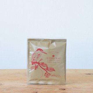 コーヒーバッグ<br>ホンジュラスCOE入賞