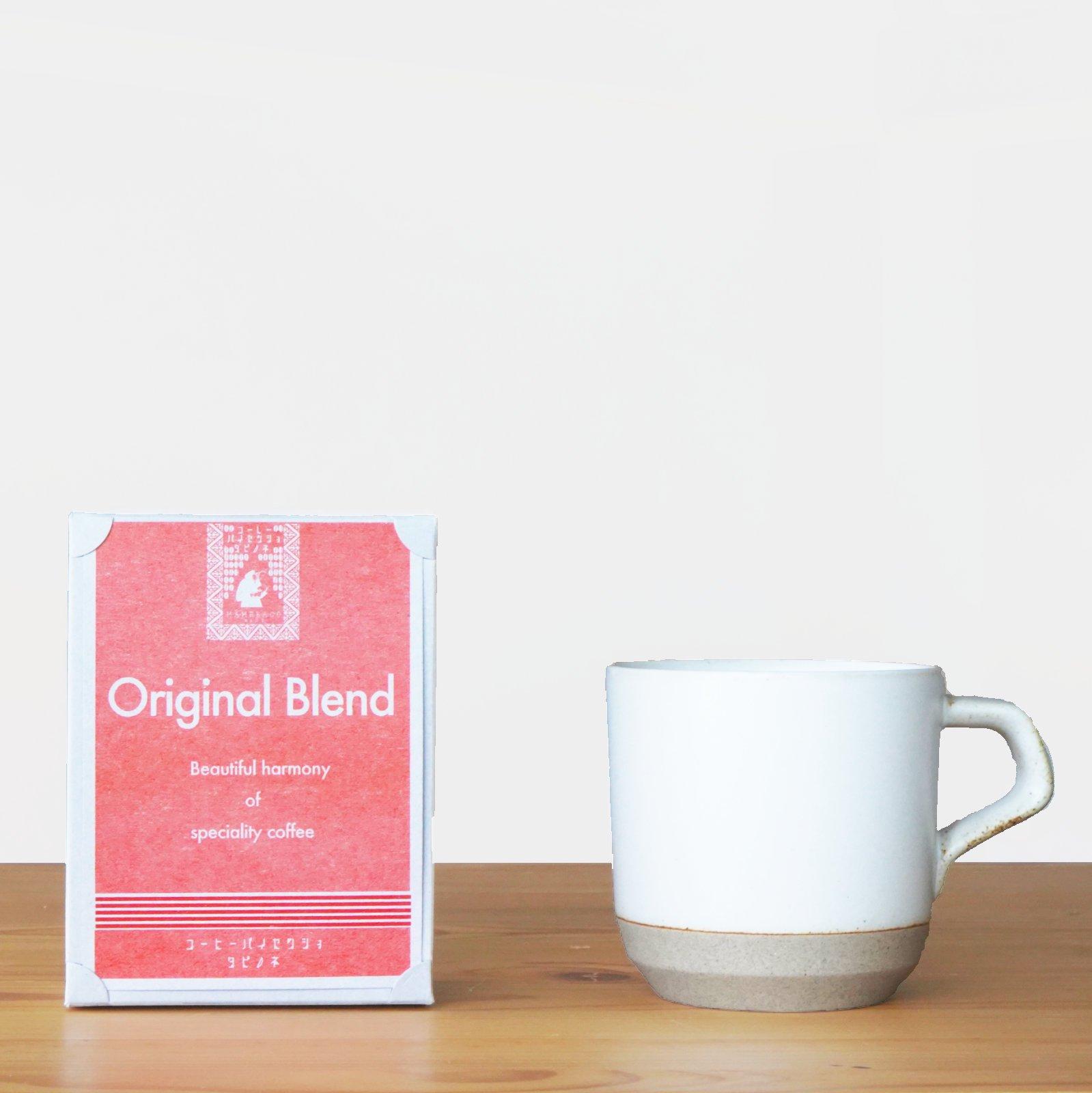 秋の新作<br>「ブレンド蜜焦がれとマグカップのセット」