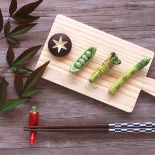 【ギフト対応可】美濃焼陶器箸置き 「人気野菜5種セット」(わさび・エンドウ・赤とうがらし・しいたけ・アスパラ)