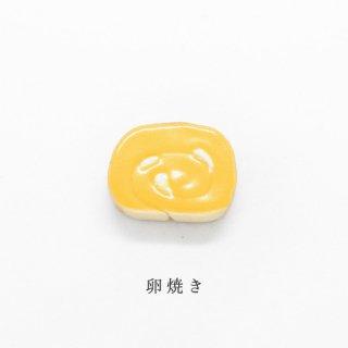 美濃焼陶器 箸置き「卵焼き」食品・料理シリーズ