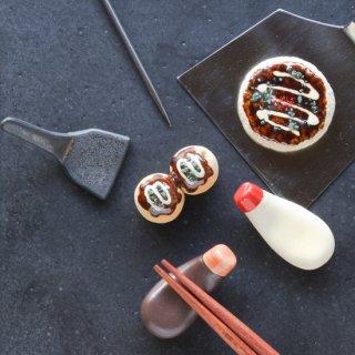【セット】美濃焼陶器 箸置き「関西粉もん5点セット」(たこ焼き・お好み焼き・お好みソース・マヨネーズ・コテ)