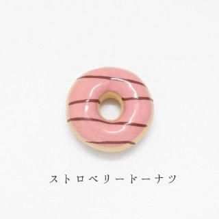 美濃焼陶器箸置き「ストロベリードーナツ」洋菓子シリーズ