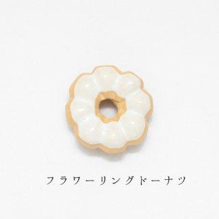 美濃焼陶器箸置き「フラワーリングドーナツ」洋菓子シリーズ