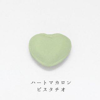 美濃焼陶器箸置き「マカロン/ピスタチオ」洋菓子シリーズ
