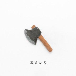 美濃焼陶器箸置き「まさかり」イベントシリーズ