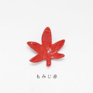 美濃焼陶器 箸置き「もみじ赤」植物シリーズ