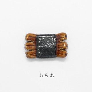 美濃焼陶器箸置き「あられ」和菓子シリーズ