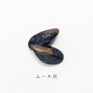 美濃焼陶器 箸置き「ムール貝」食品・料理シリーズ