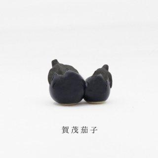 美濃焼陶器 箸置き「賀茂茄子」食品・料理シリーズ