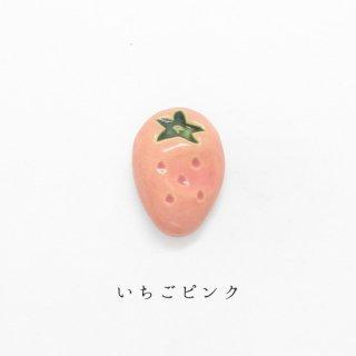 美濃焼陶器箸置き「いちごピンク」果物シリーズ