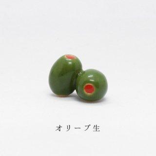 美濃焼陶器箸置き「オリーブ 生」果物シリーズ