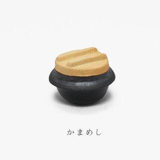 美濃焼陶器 箸置き「かまめし」道具シリーズ
