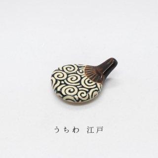 美濃焼陶器 箸置き「うちわ 江戸」道具シリーズ