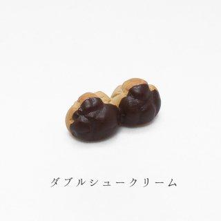 美濃焼陶器箸置き「ダブルシュークリーム」洋菓子シリーズ