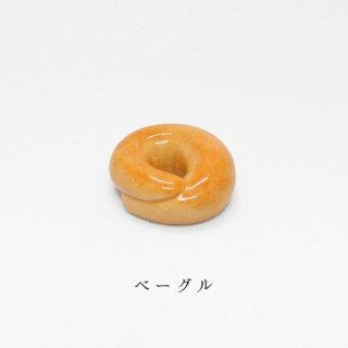 美濃焼陶器 箸置き「ベーグル」パンシリーズ