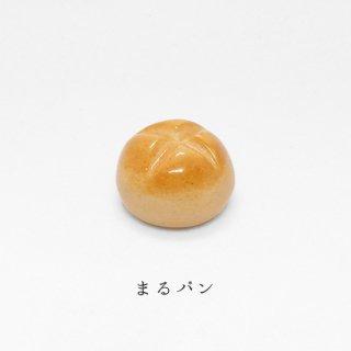 美濃焼陶器 箸置き「丸パン」パンシリーズ