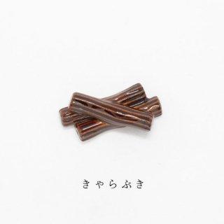 美濃焼陶器 箸置き「きゃらふき」食品・料理シリーズ